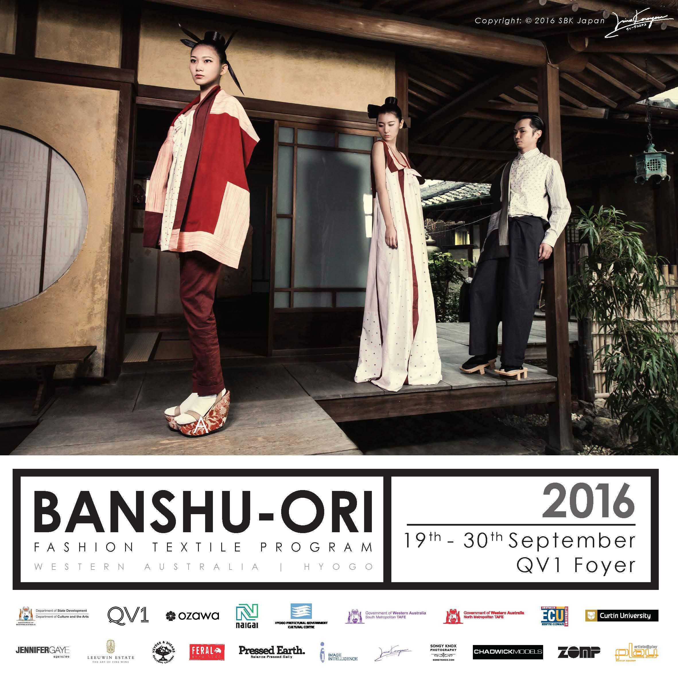 banshu_ad4_akiraisogawa